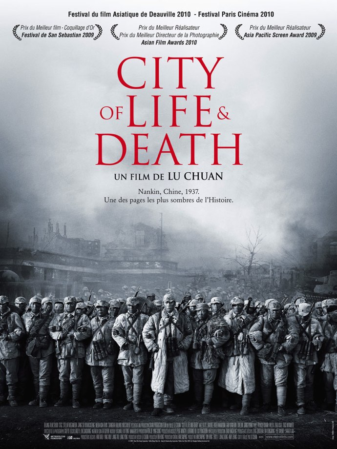 city-of-life-and-death