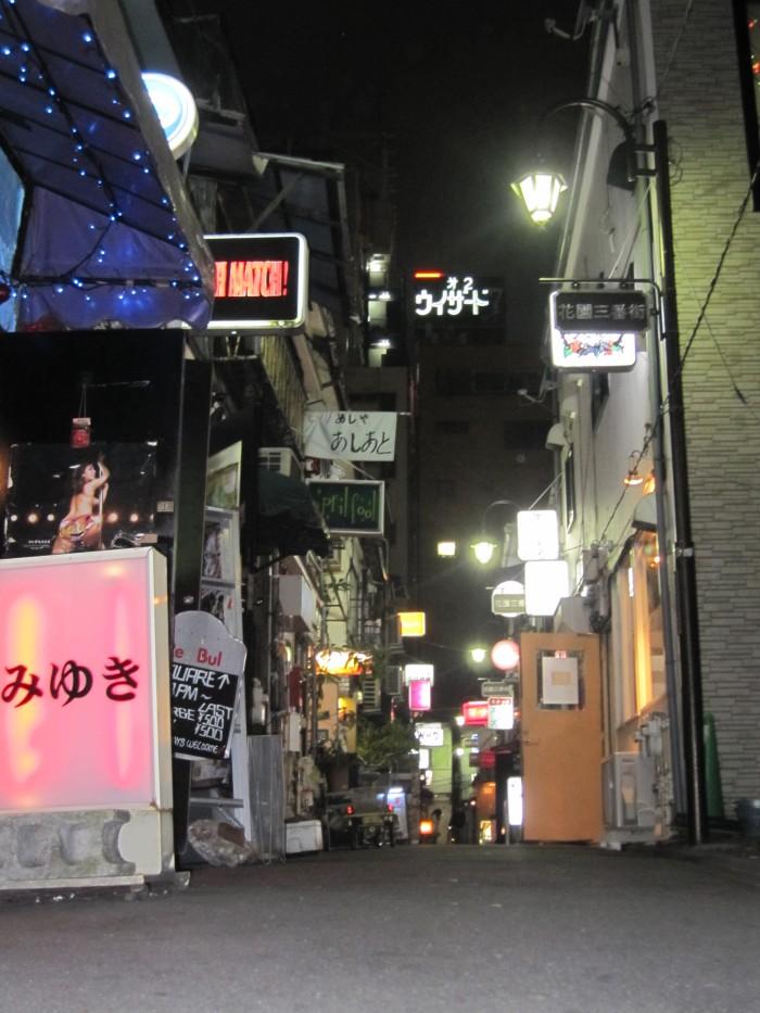 Tokyo late night bars