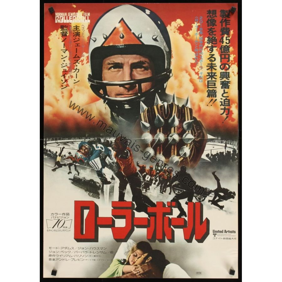 rollerball-japanese-75-james-caan-in-a-future-where-war-does-not-exist-bob-peak-art