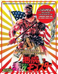 the toxic avenger japanese cut