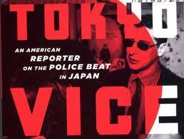 Tokyo Vice Book