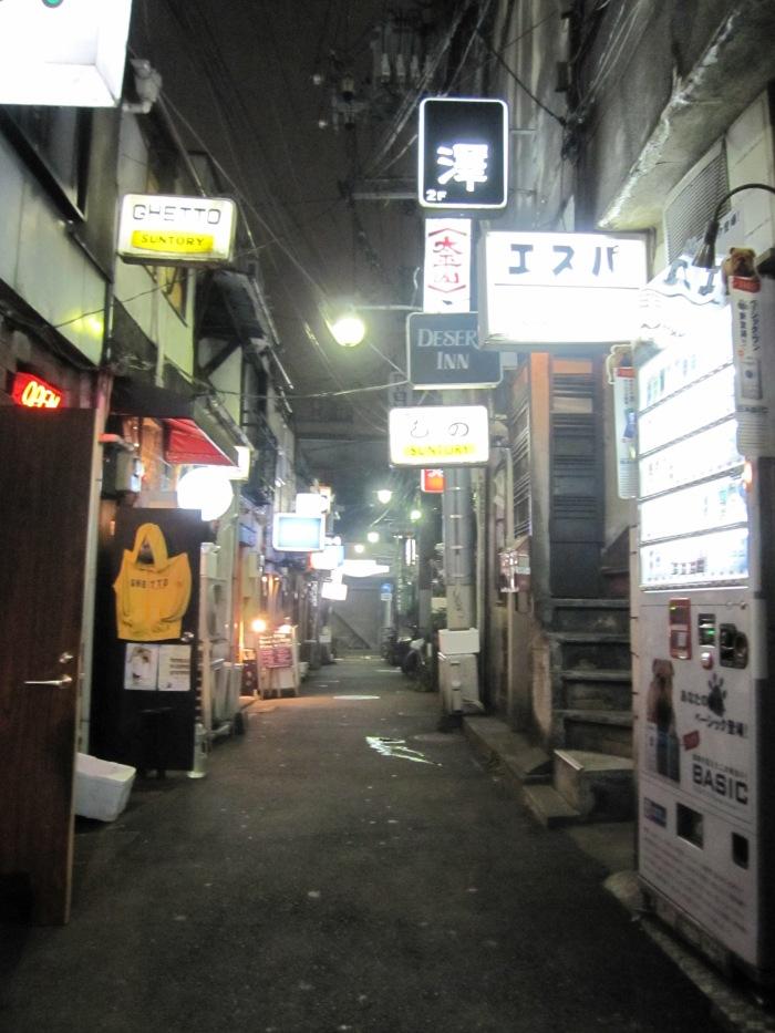 tokyo golden gui stark night light alley