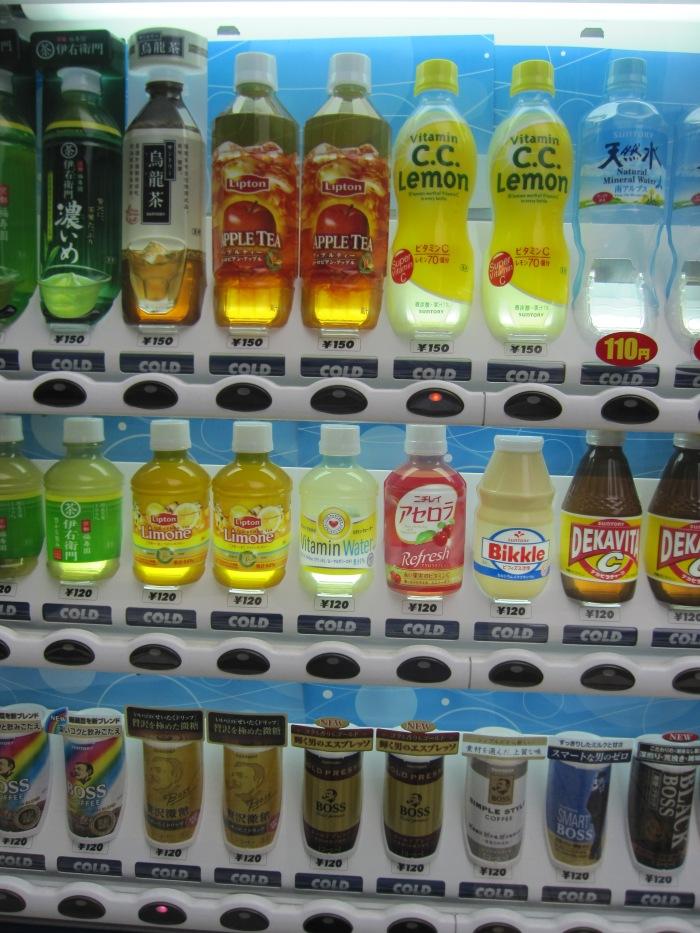 tokyo vending contents cu