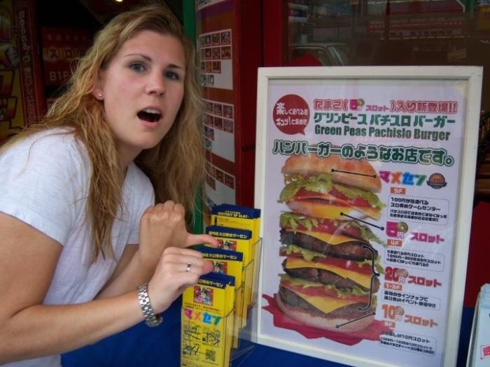 JESSICA JAPANESE BURGER