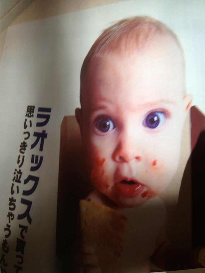 tokyo Baby food ad