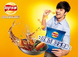 China Pepsi Chicken Potato Chip Ad