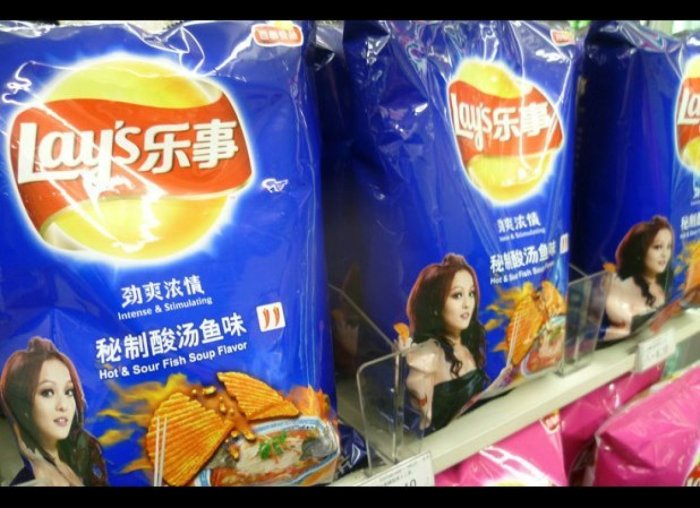 Hot and sour fish soup potato chips