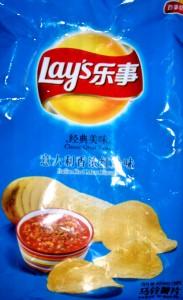 Italian-Red-Meat-potato chips