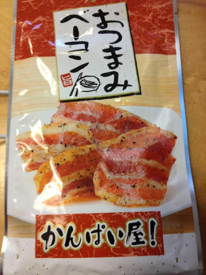 Japanese Peppered Bacon