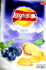 blueberry potato chips