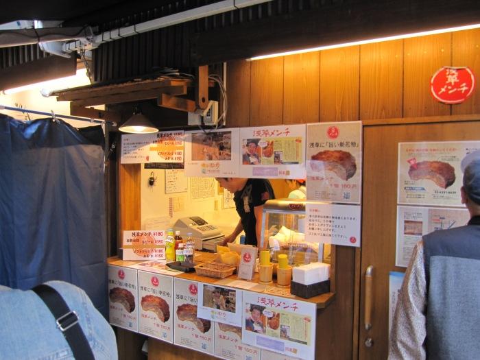tokyo crispy meat patty stall ws