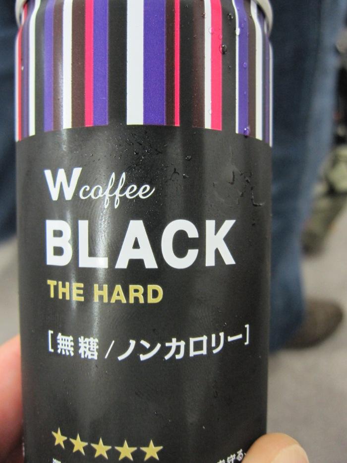 tokyo hard black coffee