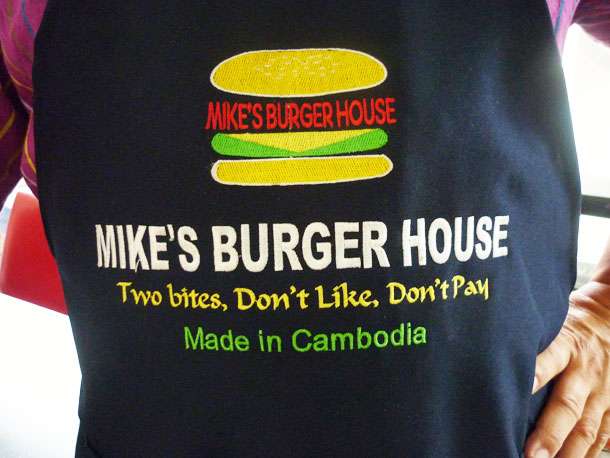 mike's burger house