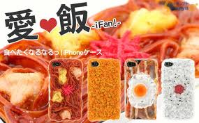 japanese iphone covers