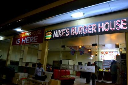 mikes-burger-house