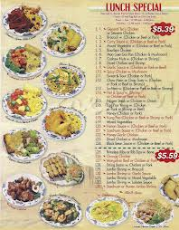 chinese food menu