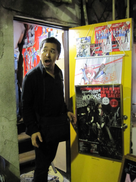tokyo-golden-gai bars