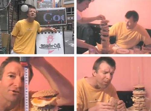 Monster Cafe tower burger