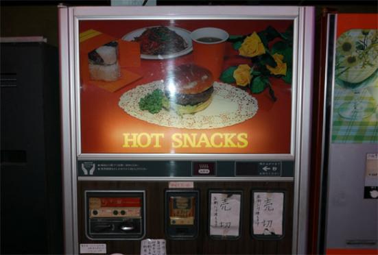 Cheeseburger vending machine