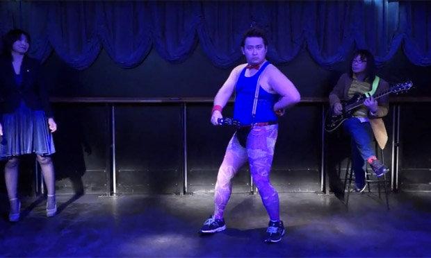 Japanese tamborine man