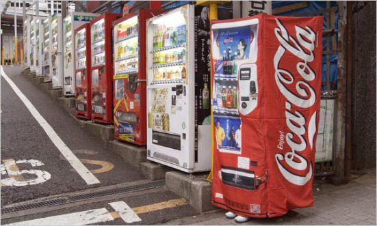 tokyo vending-machine-disguise