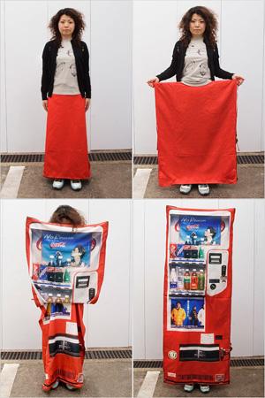 vending-machine-skirt