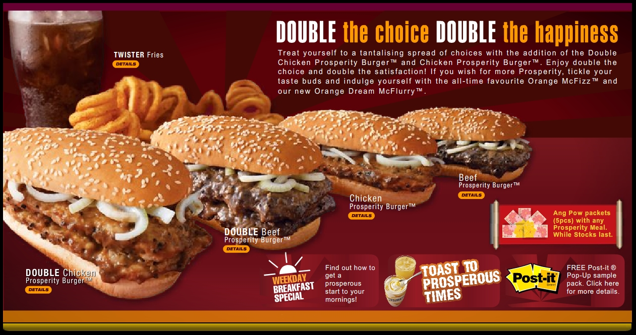 Prosperity burgers behold chinese mcdonalds double meat madness double prosperity burgers forumfinder Image collections