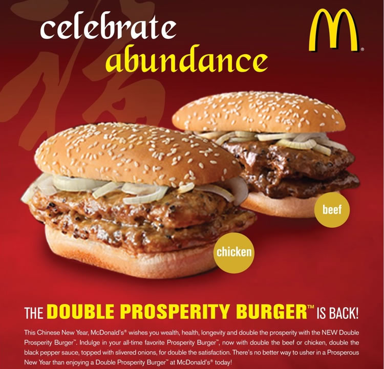 Prosperity burgers behold chinese mcdonalds double meat madness mcdonalds double prosperity burgerjpg forumfinder Image collections
