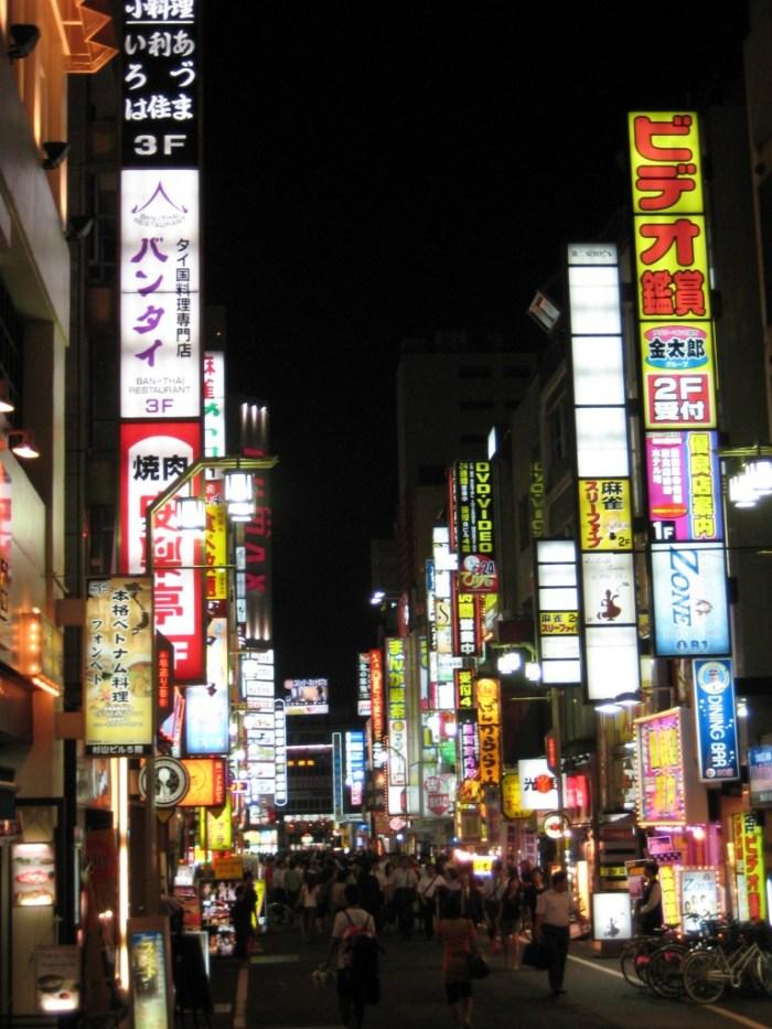 tokyo-nights