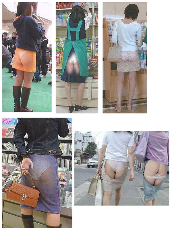 japanese see-thru-skirts