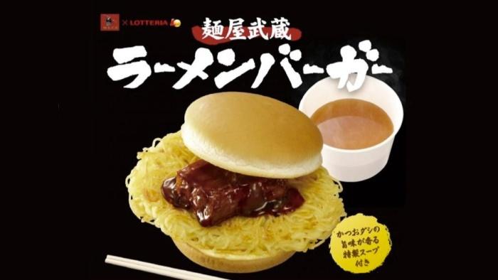 lotteria ramen-burger