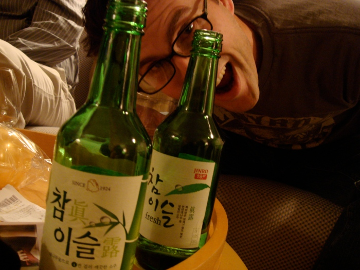 korean national beverage Soju