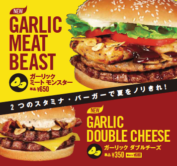 The Garlic Meat Beast