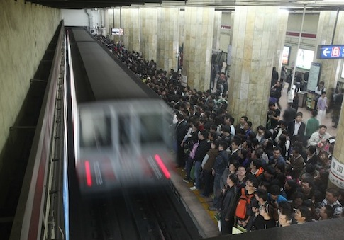 Beijing to invest 100 billion yuan in subway system