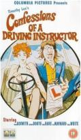 confessions-of-a-driving-instructor-artwork