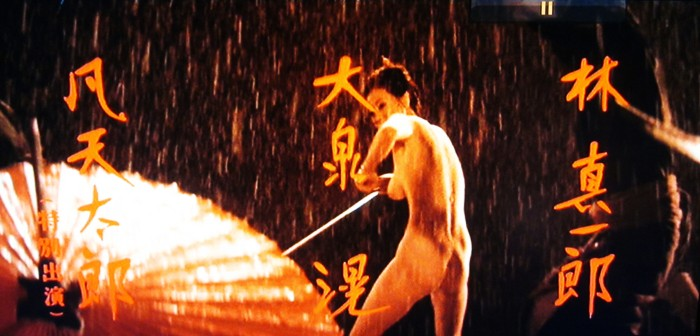 naked yakusa