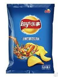 pepsi-chicken-potato-chips