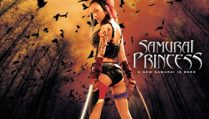 Samurai Princess movie