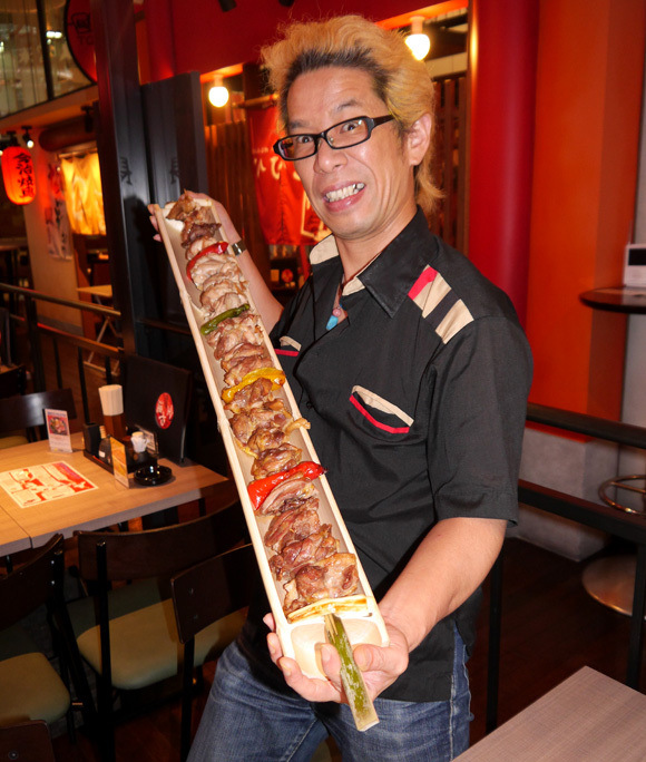 The Mega-Yakitori