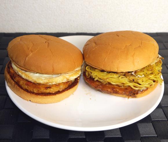 world's wildest burgers okonomiyaki burger