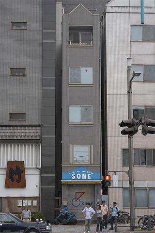 world's skinniest houses japan
