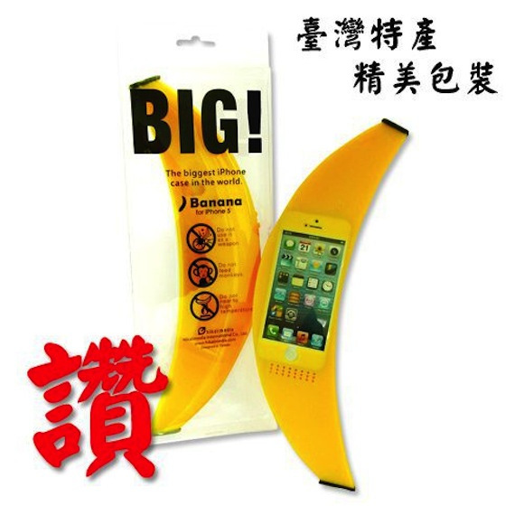banana iphone cover