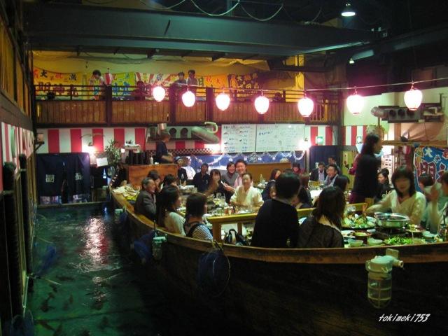 Tokyo's unqiue restaurants