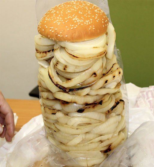 Burger King grilled onion burger