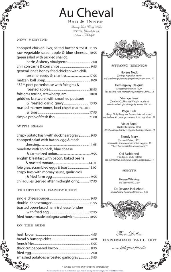 aucheval_menu_5_24_13