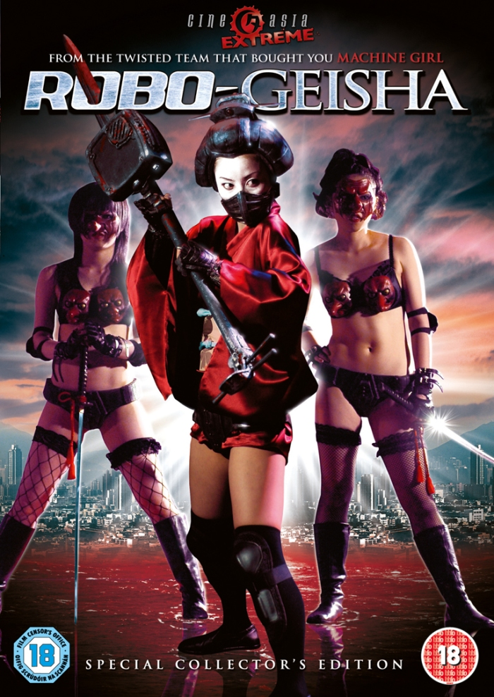 bloodiest movies japan