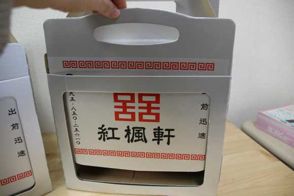 Chinese food containers