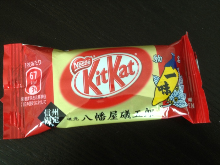banana kit kats