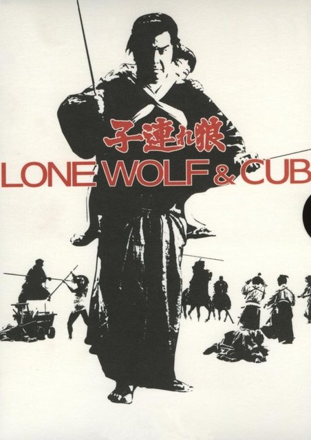 best japanese samurai films