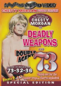 Deadly Weapons DVD